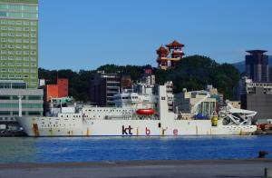 Photo of SEGERO ship