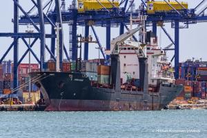 Photo of FARUK KAAN ship