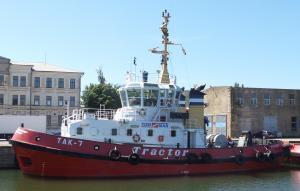 Photo of TAK-7 ship