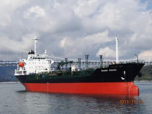 Photo of GOLDEN OCEANIA ship