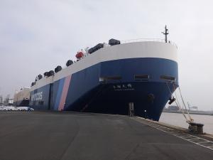 Photo of YU HENG XIAN FENG ship