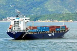 Photo of FESCO TRADER ship