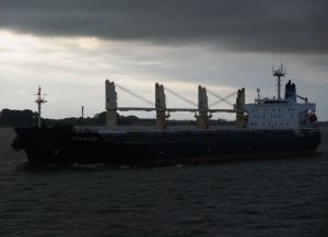 Photo of COS GLORY ship