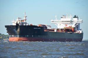 Photo of NAVION SCANDIA ship