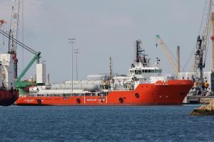 Photo of HAI GONG 121 ship