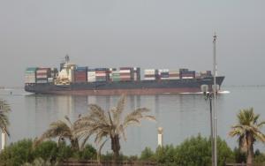 Photo of INTER MUMBAI ship