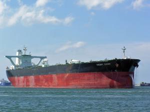 Photo of CS PROSPERITY ship
