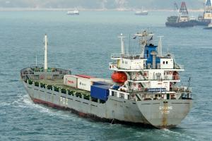 Photo of SHYAM ship