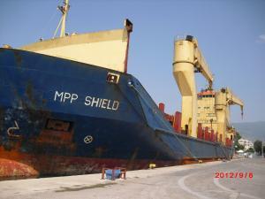 Photo of MPP SHIELD ship