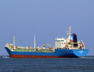 Photo of ICE CONDOR ship
