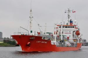 Photo of GAS COURAGE ship