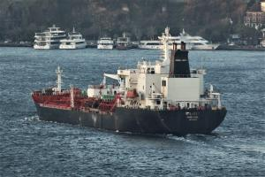 Photo of MELATI7 ship