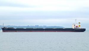 Photo of NEARCHOS ship