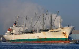 Photo of VYBORG ship