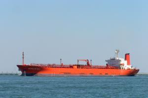 Photo of PRIME SYNERGY ship