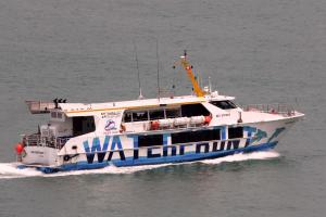 Photo of WATERFRONT 1 ship