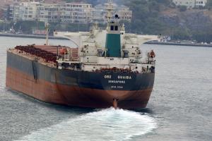 Photo of ORE GUAIBA ship