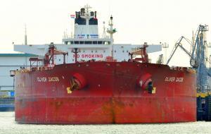 Photo of NEW TRUST ship