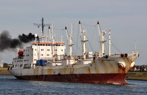 Photo of FRIO VLADIVOSTOK ship