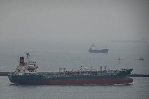 Photo of LAUREL ship