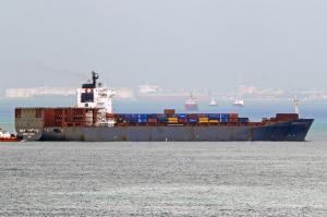 Photo of HAMMONIA INTERNUM ship