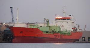 Photo of TRANS CATALONIA ship