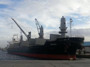 Photo of URANIA ship