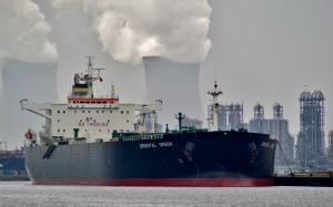 Photo of FREEMONT ship