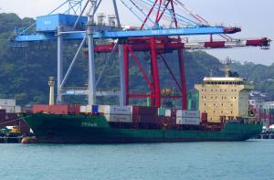 Photo of SINOKOR TOKYO ship