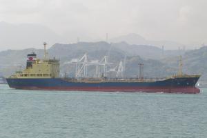 Photo of NEW YOSHINO ship