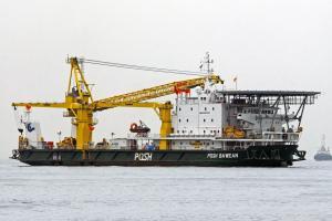 Photo of POSH BAWEAN ship
