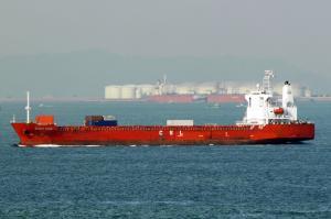 Photo of CHERRY VESTA ship