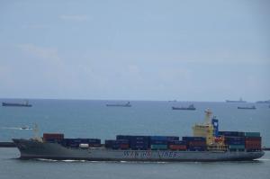 Photo of WAN HAI 282 ship