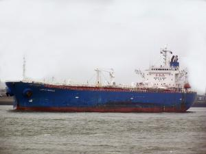 Photo of KRITI ROCK ship