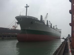 Photo of MICHALAKIS ship
