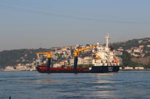 Photo of ECE S ship