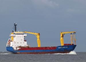 Photo of MV HELENA ship
