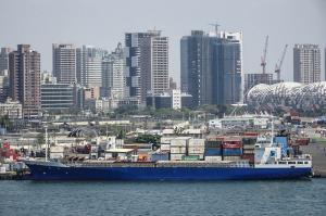 Photo of TA YANG ship