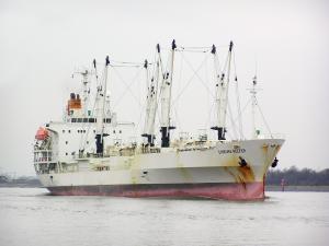Photo of FRIO CHIKUMA ship