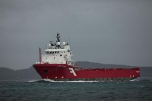 Photo of FAR SUPPLIER ship