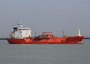 Photo of SYN ZAURA ship