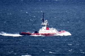Photo of GUIDE ship