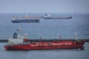 Photo of KOETA ship