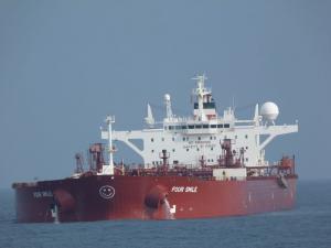Photo of FOUR SMILE ship