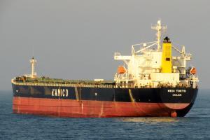 Photo of YIN HE DIAO YU DAO ship