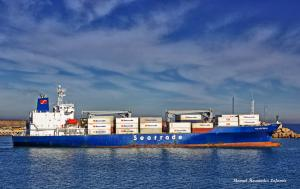 Photo of POLARSTREAM ship