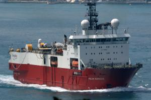 Photo of POLAR MARQUIS ship