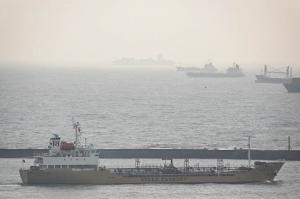 Photo of STOLT TRANSPORTER ship
