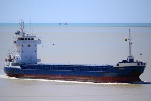 Photo of GEORGIOS ALEXIOS ship