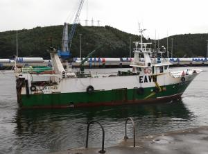 Photo of LOREMAR ship